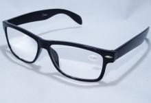 Готовые очки COSMOS 3153