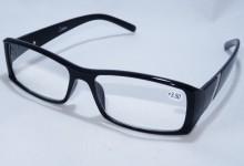 Готовые очки COSMOS 6856