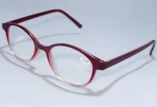 Готовые очки 15-1.5 красные