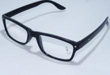 Готовые очки 8819 (обмену и возврату не подлежат)