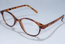 Готовые очки 15-1.5 леопард.