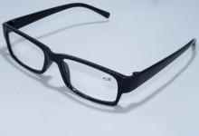 Готовые очки  8914