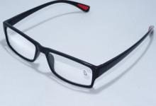 Готовые очки 8818