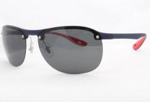 Солнцезащитные очки ROMEO 23569 C4 (61#17-135) (Polarized)