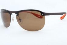 Солнцезащитные очки ROMEO 23569 C3 (61#17-135) (Polarized)